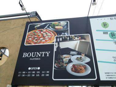 bounty3
