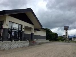 田島祇園館