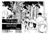 アリスと蔵六 アニメイト