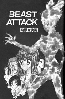 BEAST ATTACK
