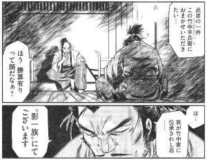 新・木下藤吉郎