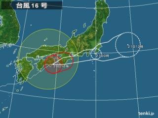 typhoon_1616-large.jpg