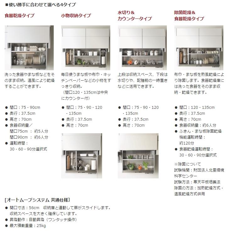 syokkikannsou_20160607145339359.jpg