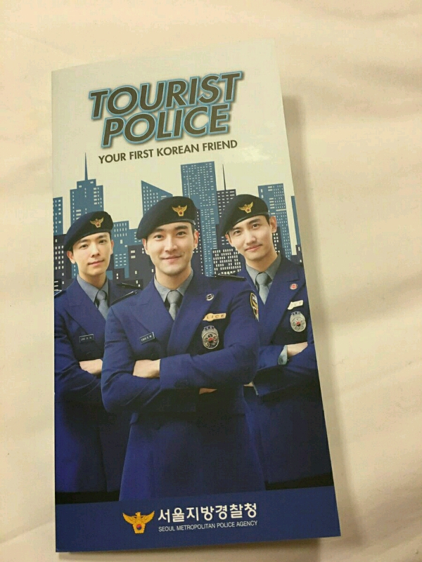 TOURST警察ポスター 2