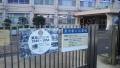 160819東京都公文書館