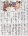 FM at おやべ 打ち合わせ 北日本新聞