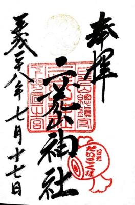 FgNgX41CTbAQXPAhyW9rPCbb.jpg