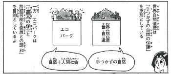 161004_2.jpg