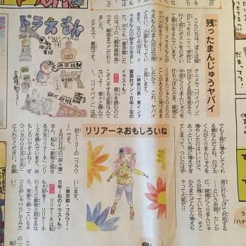 fc2blog_2016100111114251fyoko.jpg