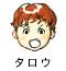 tarou_okori.jpg