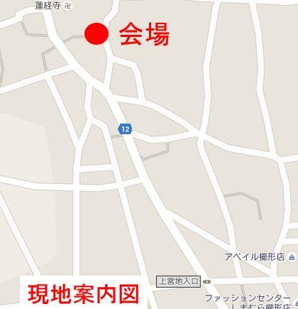佐野司邸構造見学地図