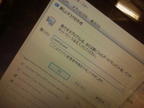 IMG_2559.jpg