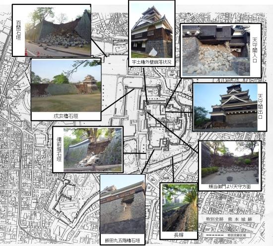 160415kumamoto-1.jpg