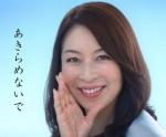 20130509_amamiyuki_18.jpg