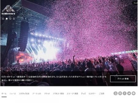 20160623-00000011-rnijugo-000-view.jpg
