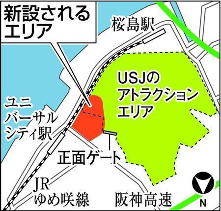 20160712-00000506-san-000-6-view.jpg