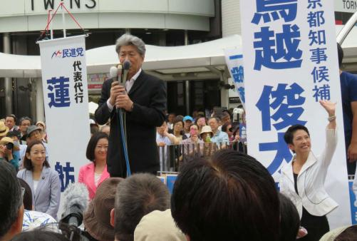 20160717-shakai-torigoe--w500_0.jpg