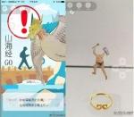 001-64山海経go