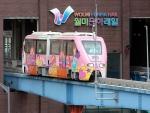 001-44韓国モノレール