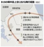 20160922-00000807-chosun-000-view.jpg