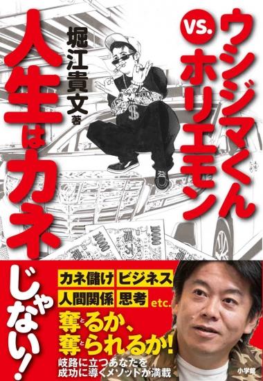 COVEROBI-11_.jpg