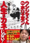 COVEROBI-11.jpg