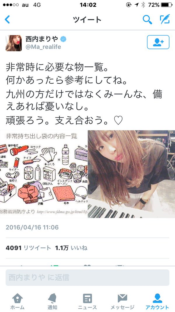 CgI5ouyUYAAir46.jpg