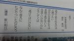 Cocq-5-VIAEo31t.jpg
