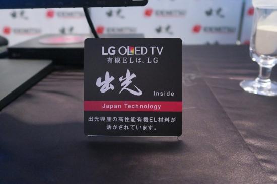 LGE_OLED-B6P_10_s.jpg