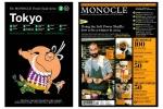 Monocle-1.jpg