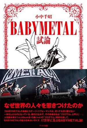 babymetal___.jpg
