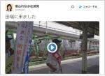 masuyama_rena-1.jpg