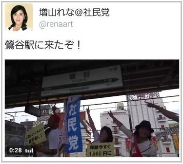 masuyama_rena-3.jpg