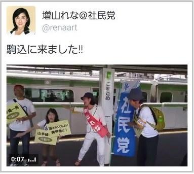 masuyama_rena-5.jpg