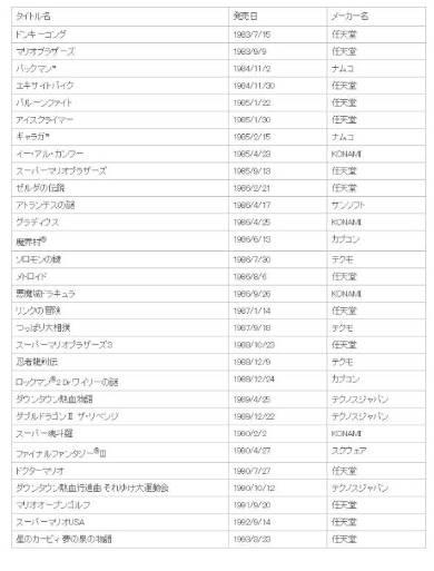 yx_fami_01.jpg