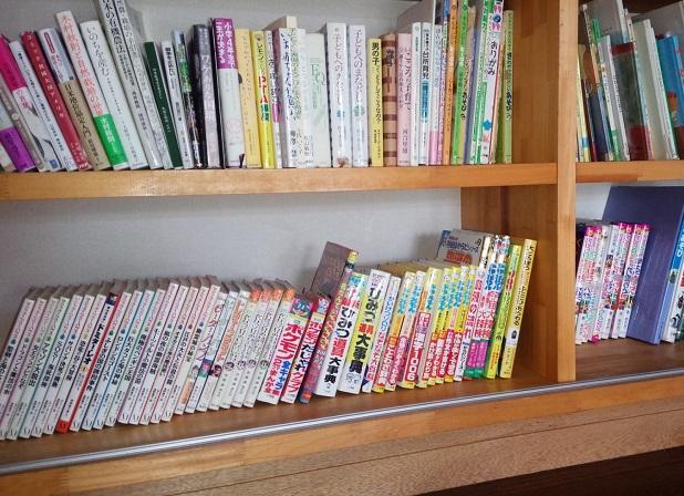 2016.04まめのま小学生本