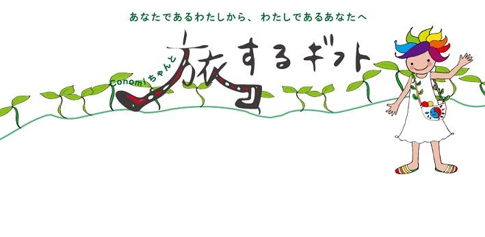 2016.05まめのまカレーチラシ