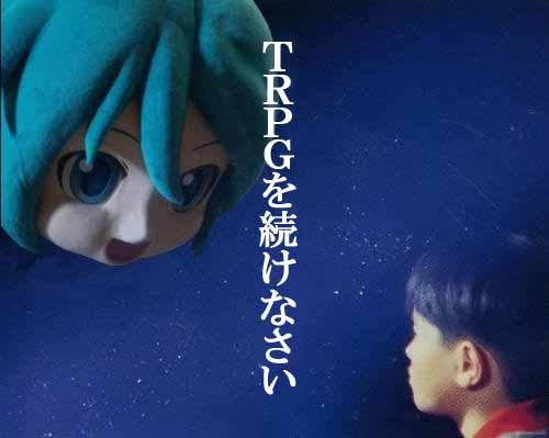 mikudayo_2016_09_28.jpg