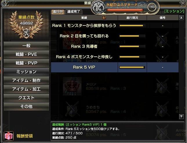VIP5勲章01