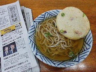 20160721-05.jpg