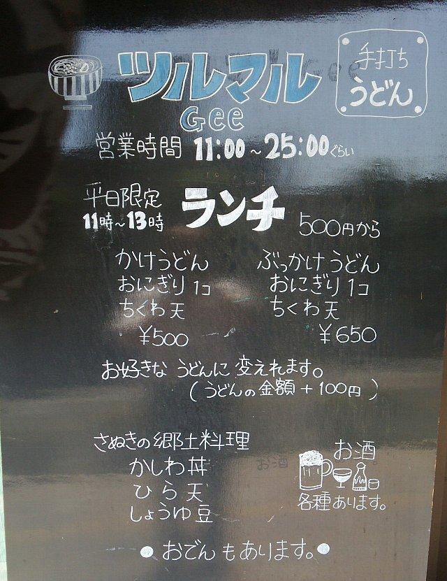 20160727-02.jpg