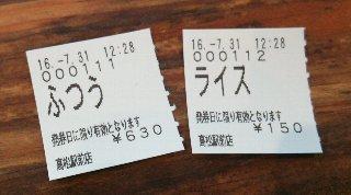 20160731-23.jpg