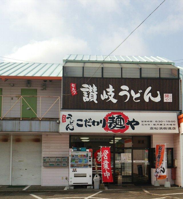 20160804-01.jpg