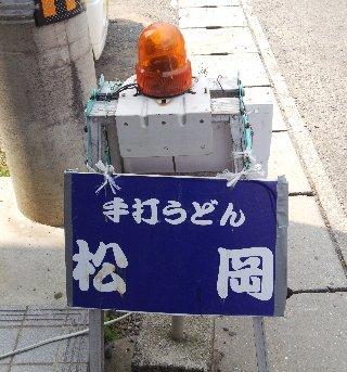 20160805-21.jpg