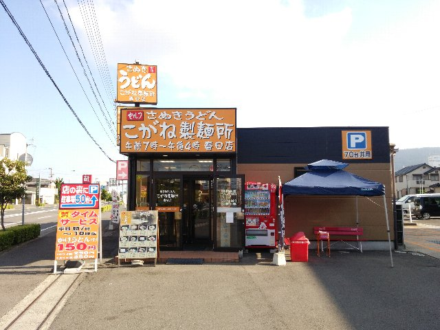 20160807-21.jpg