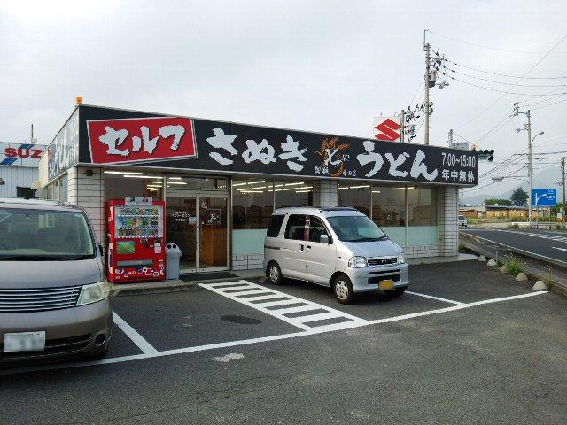20160817-01.jpg