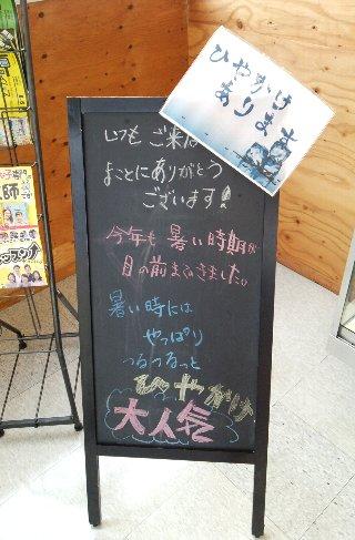 20160817-02.jpg
