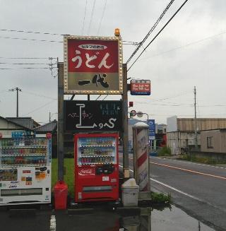 20160918-01.jpg