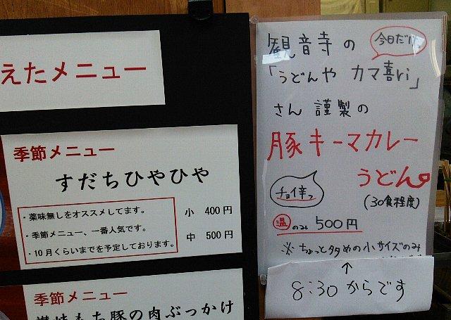 20161010-02.jpg