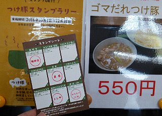 20161010-10_20161016094744bda.jpg